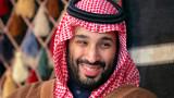 Саудитският престолонаследник вижда малко разногласия с администрацията на Байдън