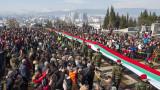 Стара Загора празнува 140-та годишнина от Освобождението с 300-метров флаг