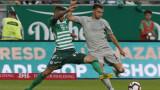 Ференцварош победи Лудогорец с 2:1 в първи мач от началния квалификационен кръг на Шампионската лига