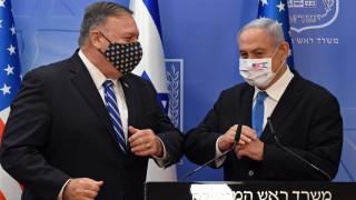 Помпео: САЩ ще продължат да осигуряват качествено военно превъзходство на Израел в Близкия изток