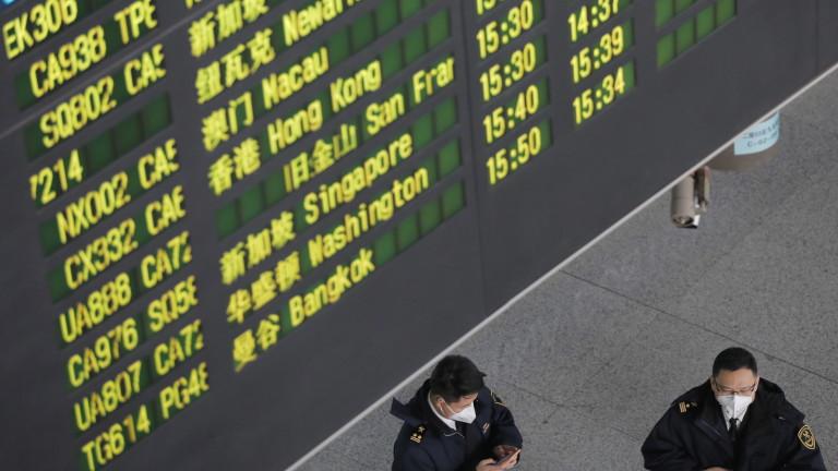 МВнР: 30 китайски провинции са готови за извънредни ситуации, Пекин затваря летища