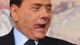 Офертата е на масата: Предложиха 1 милиард за Милан
