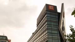 Чешка медия: Сделката за ЧЕЗ ще бъде финансирана от офшорни фирми