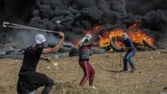 Трима палестинци са убити