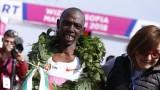 Стивън Киплагат спечели Софийския маратон с рекордно време