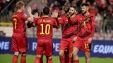 В Белгия мислят премахване на плейофите