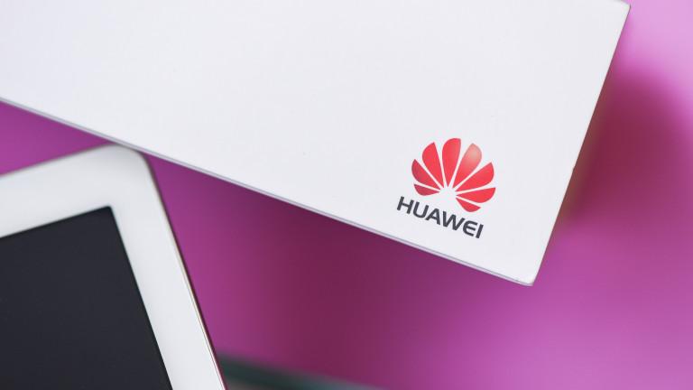 Huawei инвестира $1,5 милиарда в приложения, с които да замести продуктите на Google