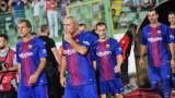 Христо Стоичков отново облича екипа на Барселона