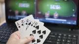 Facebook и покер ботът, който не може да бъде победен