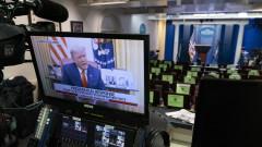 Тръмп с послание към американците, не спомена импийчмънта