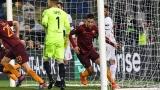 """Лион оцеля на """"Олимпико"""" и е на четвъртфинал в Лига Европа"""