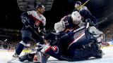 Утре приключват срещите от групите на световното по хокей на лед