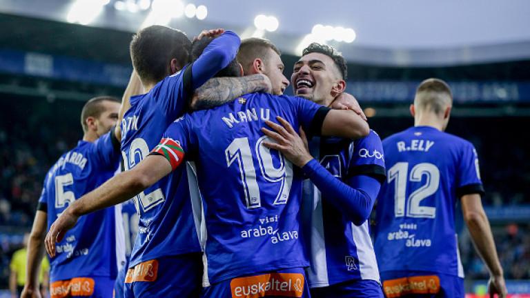 Неубедителното представяне на Севиля в Ла Лига продължава. Андалуският клуб