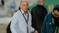 Илиан Илиев: Поздравявам футболистите за проявения характер, търсим централен защитник