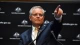 Правителството на Австралия осигури на родителите безплатна детска градина