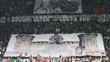 Трагедия беляза дербито на Торино