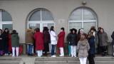 Лекари протестират заради дълговете на Врачанската болница