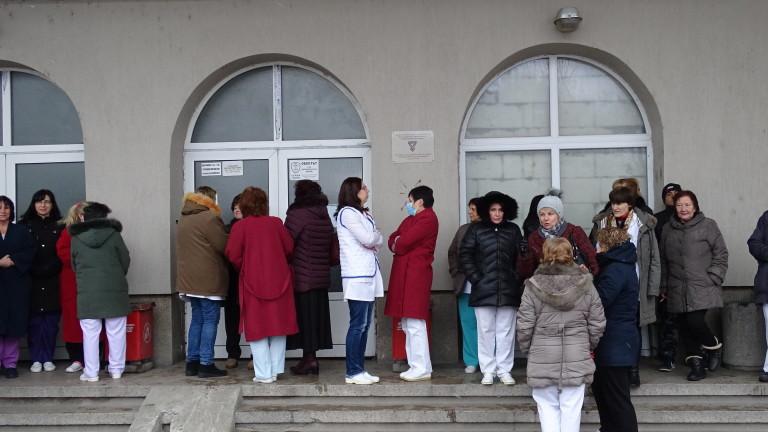 Без управител остава общинската болница в Дупница