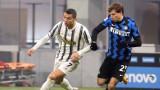 Интер - Ювентус 1:0, голям пропуск на Лаутаро Мартинес