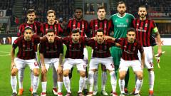 Лидер на Милан сложи край на злощастна серия