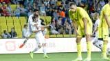 Грузинци допуснаха 3 гола за 10 минути, но отстраниха Шериф (Тираспол)