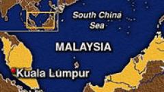 Отвлякоха петролен танкер край Малайзия