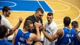 Черноморец удари лошо Левски Лукойл