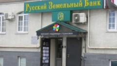 Разследване: Братовчед на Путин е замесен в глобална перачница на руски милиарди