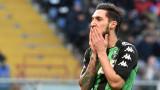 Звездата на Сасуоло Матео Политано поиска трансфер в Наполи