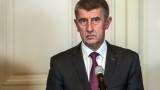 Чехия: Сделката за продажбата на  ЧЕЗ е приключила