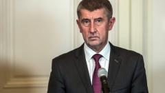 Хиляди чехи протестираха срещу съставянето на кабинет с подкрепа от комунистите