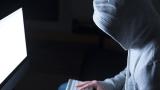 11 знака, че сте лесна мишена за хакерите