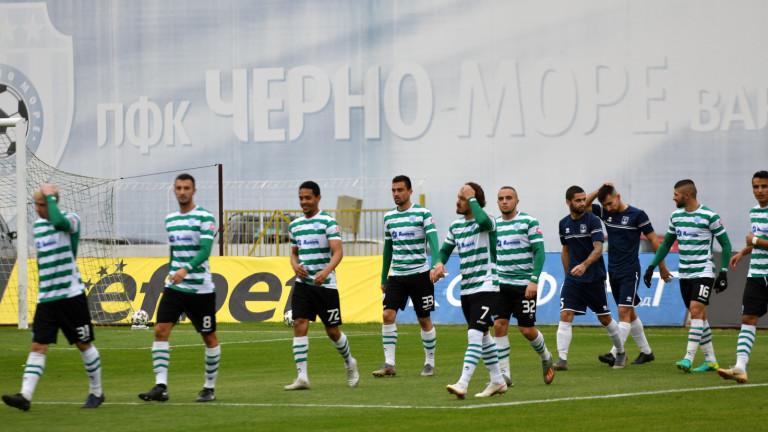 Черно море направи 1:1 със Созопол в контрола