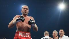 Кубрат Пулев официално поиска да се бие с Анди Руис