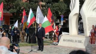 ВМРО: Нямаме време за губене!