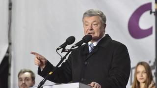 Порошенко призова украинците да гласуват на изборите в неделя срещу Русия