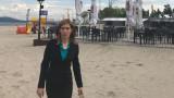 """Плажът """"Бургас-Север"""" има нов наемател"""