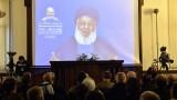 Чешкият парламент призна Хизбула за терористична организация