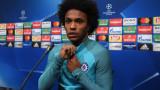 Вилиан: Шампионската лига е специална надпревара