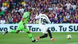 Барселона - Валенсия 1:2, голове на Гамейро и Родриго, Меси намали