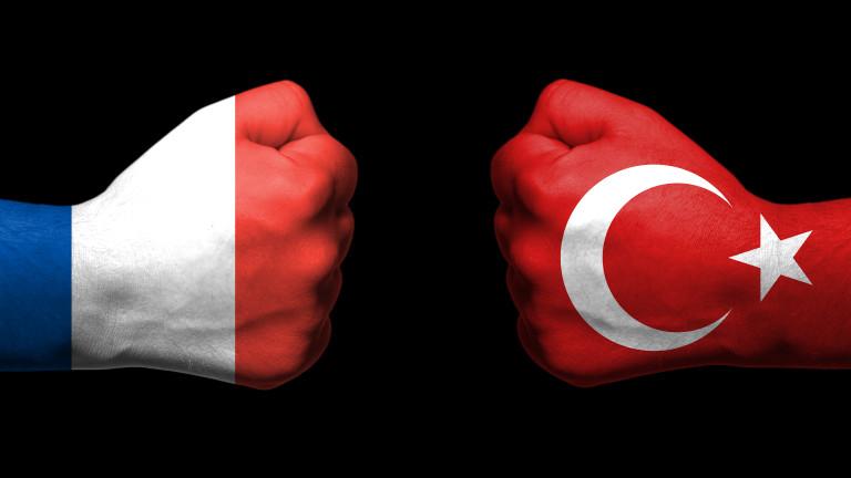Франция насмете Турция, няма да отстъпи на опитите за сплашване