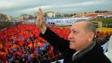 Ердоган: Започнахме сухопътна операция срещу кюрдите в Сирия