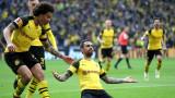 Борусия (Дортмунд) победи Волфсбург с 2:0 и поведе еднолично в Бундеслигата