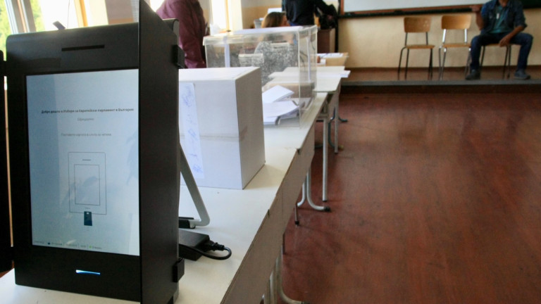 Над две трети не отидоха до урните; Десислава Иванчева даде заявка за участие и на местните избори
