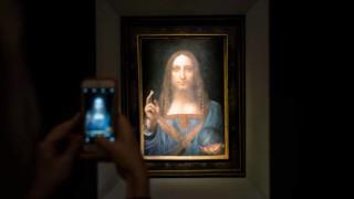 """В Абу-Даби изчезна картината """"Спасителят на света"""""""