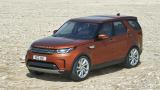 Чудесен във всичко: Новият Land Rover Discovery (ВИДЕО)