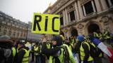 """Най-малко 25 арестувани във Франция преди началото на протеста на """"жълтите жилетки"""""""