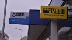 КЗК одобри сливането на две големи банки