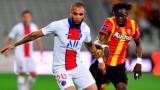 Ланс победи ПСЖ с 1:0 в мач от Лига 1