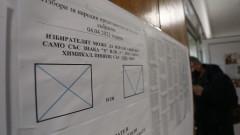 Нови избори очакват Валерия Велева и Росен Стоянов